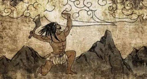 Pangu, il primo uomo.